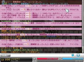 Maple120716_2242410.jpg