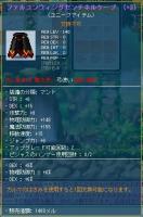 Maple120909_000011.jpg