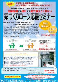 雉・≡繧サ繝溘リ繝シ_convert_20120621151608