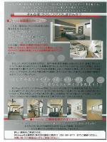 SKMBT_C25212052407490_0002_convert_20120524090541.jpg