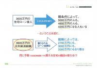 SKMBT_C25212073007570_convert_20120803214733.jpg