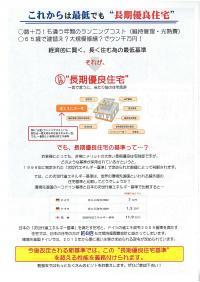 SKMBT_C25212080321150_0002_convert_20120913090232.jpg
