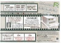 SKMBT_C25212121308520_convert_20121213091836.jpg