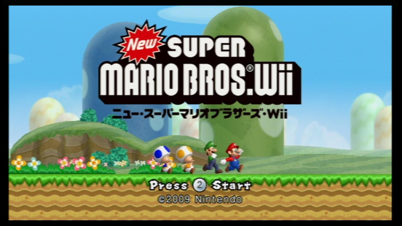Wii1.jpg
