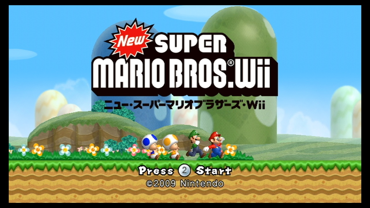 WiiU1.jpg