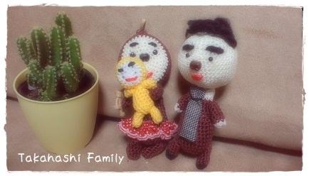 高橋さん家族