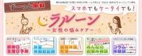 s-s-Baidu IME_2012-6-12_16-57-26