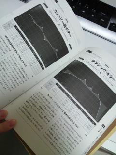 s-DSC_0259.jpg