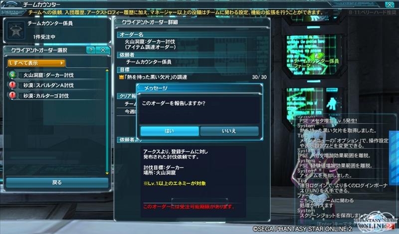201301062340584f2.jpg