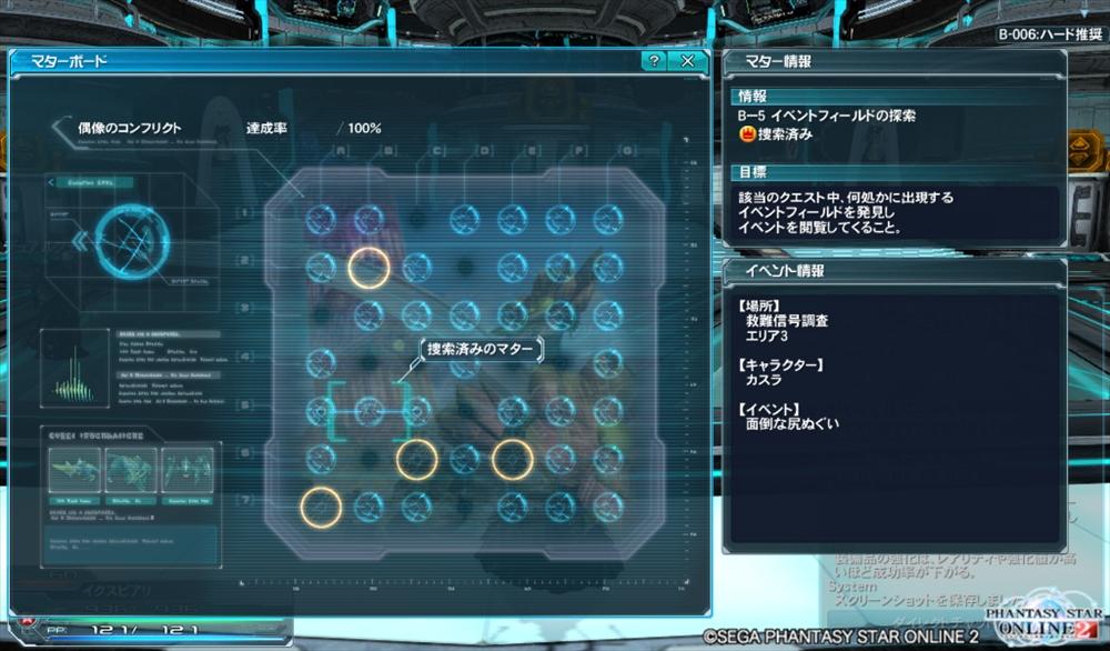 マター9枚目