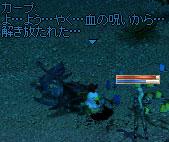 ss02_20120516205223.jpg