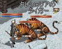ss03_20120612185212.jpg