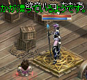 ss03_20120624065032.jpg