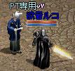 ss04_20120606093152.jpg