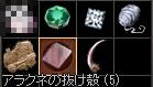 ss04_20120712165011.jpg