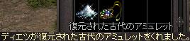 ss06_20120526091514.jpg