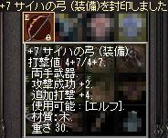 ss06_20120831212351.jpg