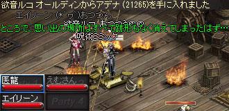 ss07_20120610020059.jpg