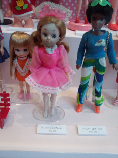 doll culture4