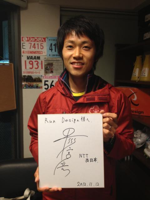 __平川選手写真①_convert_20121112232812