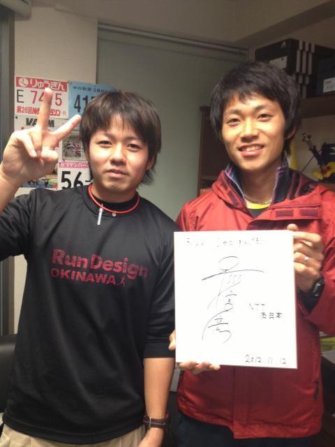 川平選手写真③_convert_20121112232919