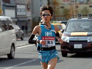 tanakaasuka.jpg