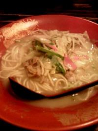 nagasaki-sime1.jpg