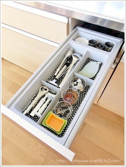 キッチン システムキッチン 引き出し 収納 : ... システムキッチンの引き出しを