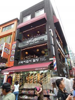 韓国 仁寺洞