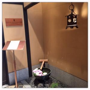 ティサネリーア京都-13