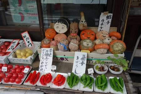 京野菜-1