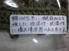 hairband1