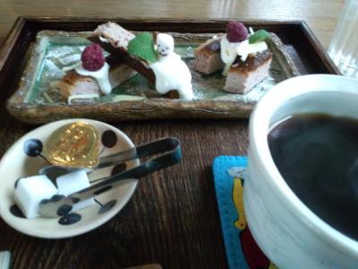 cakecoffee
