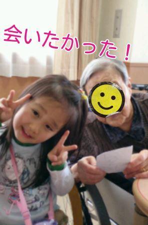 おでかけCollage 2013-04-20 21_18_22