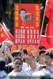 2012-09-21_China_【反日デモ】「小日本を殺し尽くせ」 あふれる過激で下品なスローガン 暴力行為いさめる若者も01_18日、北京の日本大使館前で行われた反日デモで、「日本を踏みつぶせ」などと書かれたプラカードを持つ参加者(共同)