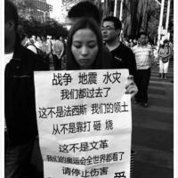 2012-09-28_China_中国・反日デモ暴徒化の背景と、日中関係の今後~~最も基礎から解説01_中国の希望 理性的市民