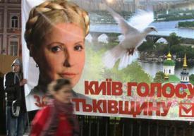 2012-10-28_Russia-Ukraine_ウクライナ議会選で投票、世界王者の新党躍進へ02_26日、ウクライナの首都キエフに掲げられたティモシェンコ前首相の横断幕(共同)