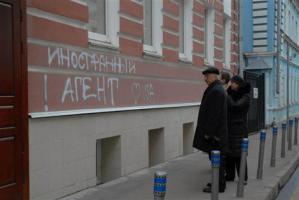 2012-11-24_Russia_モスクワの人権擁護団体事務所に「スパイ」の落書き01_21日、ロシアの人権擁護団体「メモリアル」の事務所の外壁にスプレーでペイントされた「外国の代理人」の落書き。「外国の代理人」はロシア語で「スパイ」と同義語=モスクワ中心部、(メモリアル提供)
