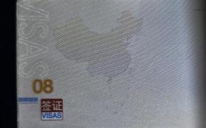 2012-12_05_China_中国新旅券の図柄影響なし 米国務省、中国領と承認したことにはならず01_南シナ海など周辺諸国との係争地が記載された中国パスポートの地図=23日、中国雲南省(ロイター=共同)
