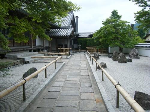 Dazaifu7 k