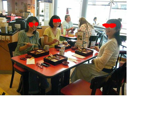 snap_ryokoschae_201273233242.jpg