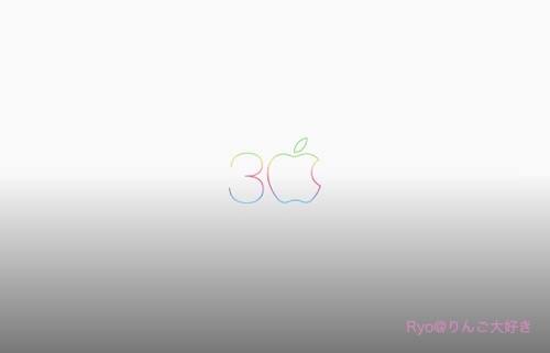 th_apple-30th-anniversary-mac-logo-grey-wallpaper.png