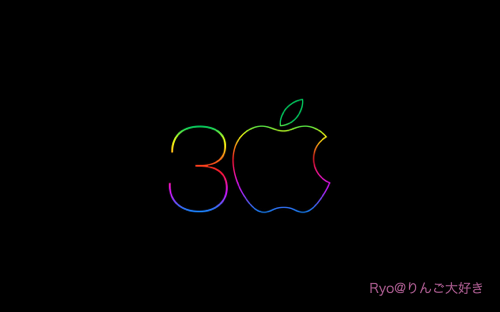 th_macintosh_30th_anniversary_by_howiedi2-d73tf1a.png