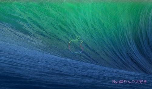 th_mavericks-wave-apple-anniversary-logo-wallpaper.png