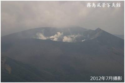 新燃岳2012.7.30