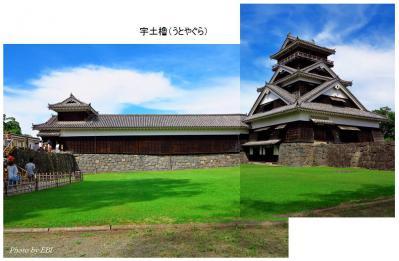 宇土櫓(うとやぐら)