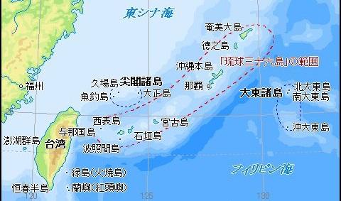 尖閣諸島-2-