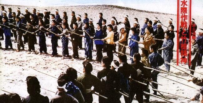 竹槍によるゲリラ戦