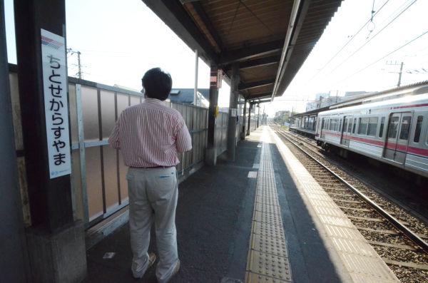 京王線千歳烏山駅