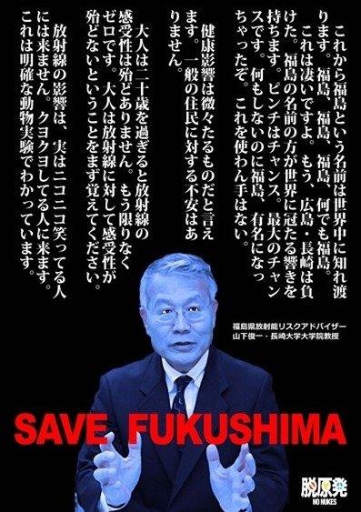 save Fukusima